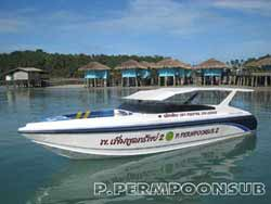 Half day island trip by speedboat