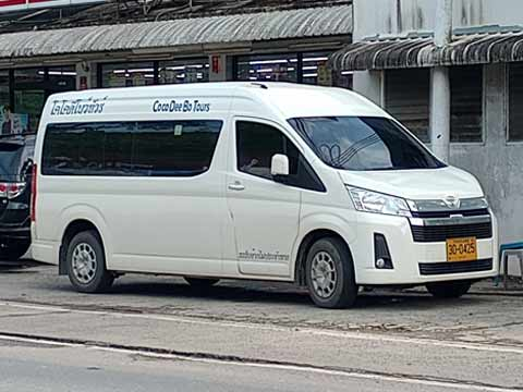 Private Minivan for transfers to Koh Chang